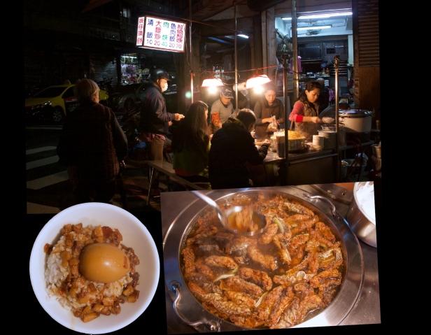 基隆崁仔頂鰻羹滷肉飯