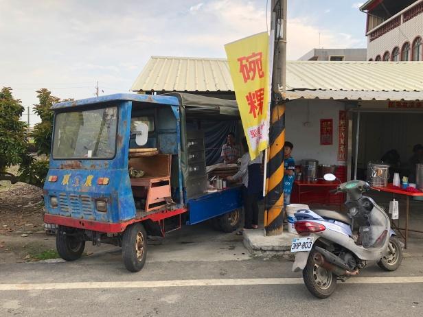 東山聖賢國小碗粿002