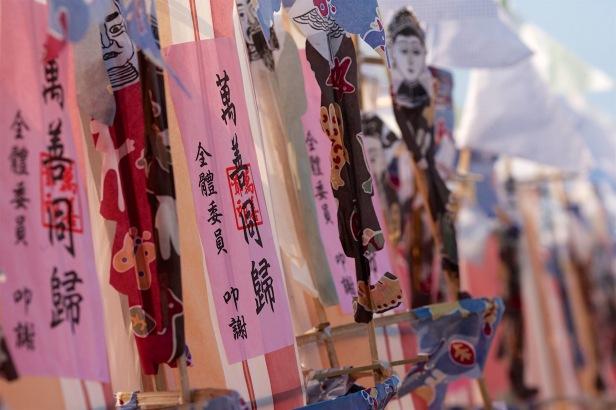 AZ台灣祭典_00007