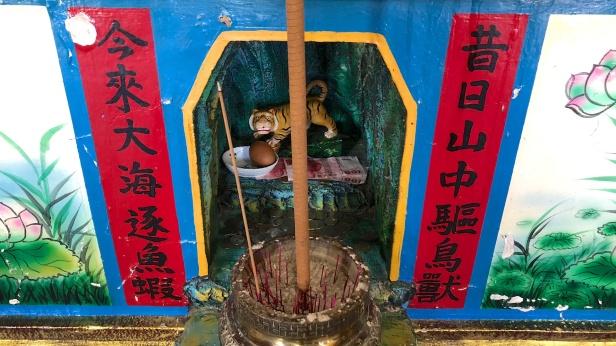龜山島螃蟹藏酒018