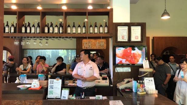 龜山島螃蟹藏酒026