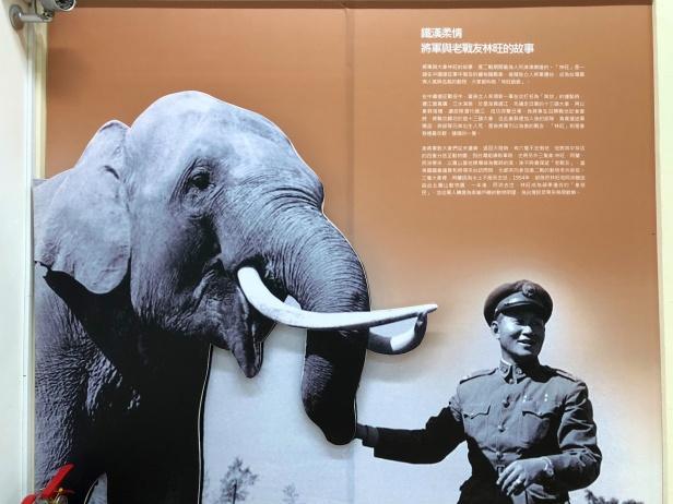 孫立人與林旺跟動物園001