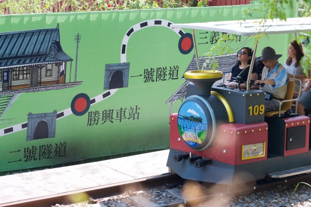 舊山線RailBike006