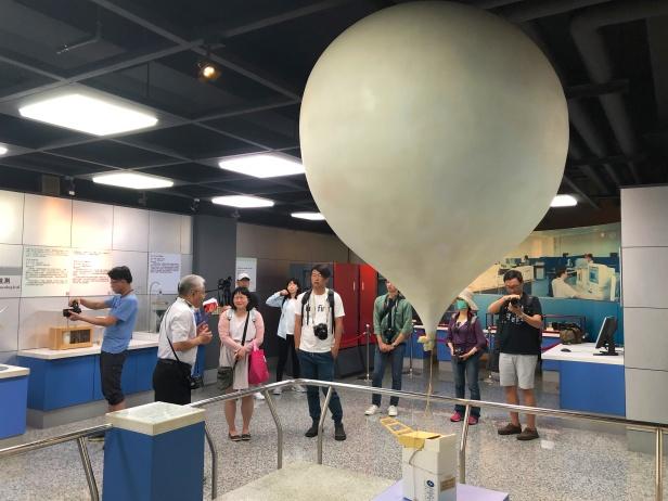 台南氣象博物館002