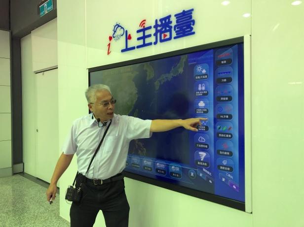 台南氣象博物館003