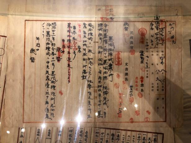 台南氣象博物館005