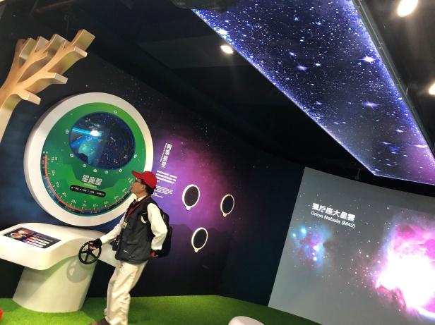 台南氣象博物館006