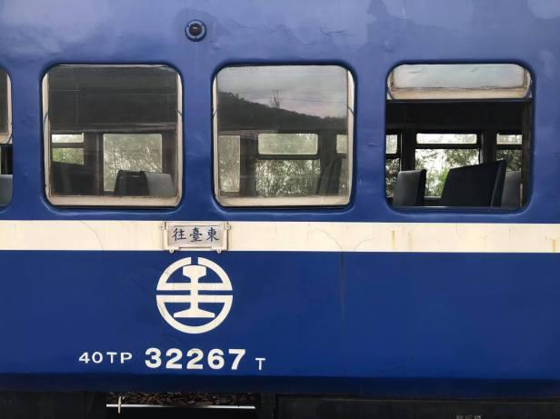 溫柔的藍皮火車001
