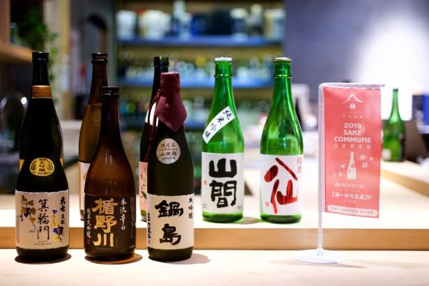 2019日本酒市集01